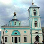 Церковь Сергия Радонежского (с. Мергусово)